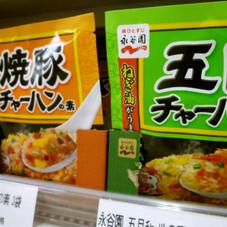 チャーハンの素(焼豚、五目) 88円(税抜)