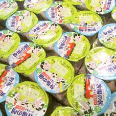 牧場の朝ヨーグルト生乳仕立て 98円(税抜)