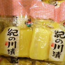 紀ノ川漬 158円(税抜)