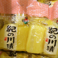 紀ノ川漬 178円(税抜)