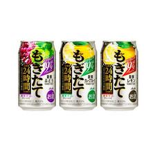 もぎたて新鮮 97円(税抜)