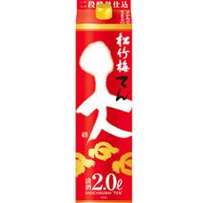 松竹梅 天 797円(税抜)