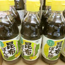 昆布ぽん酢 98円(税抜)