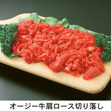 牛バラ切落とし 99円(税抜)