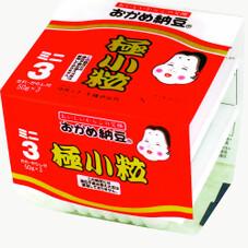 極小粒ミニ3納豆 67円(税抜)