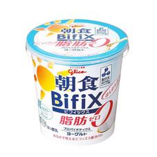 Bifixヨーグルト脂肪ゼロ 128円(税抜)