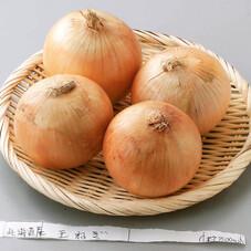 じゃが芋・玉ねぎ 99円(税抜)