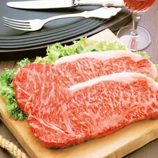 交雑牛サーロインステーキ 780円(税抜)