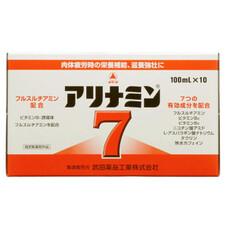 アリナミン7 348円(税抜)