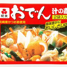 おでん汁の素 95円(税抜)