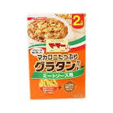 マカロニグラタンミートソース 98円(税抜)