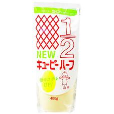 キューピーハーフ 168円(税抜)