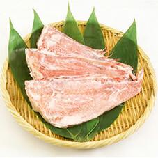 赤魚粕漬け 198円(税抜)