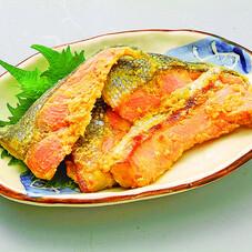 大切り銀鮭(解凍・養殖)西京漬け 398円(税抜)