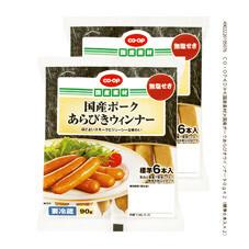 国産ポークあらびきウインナー 298円(税抜)