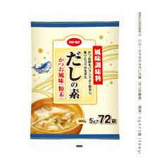 だしの素(かつお風味・粉末) 278円(税抜)
