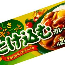 とけこむカレー 87円(税抜)