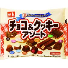 チョコ&クッキーアソート 148円
