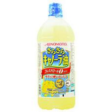 味の素さらさらキャノーラ油 178円(税抜)