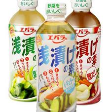浅漬けの素 各種 177円(税抜)