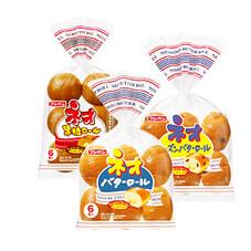ネオバターロール各種 127円(税抜)