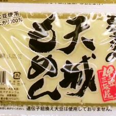 天城もめん 78円(税抜)
