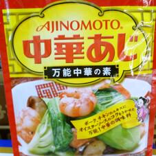 味の素(赤袋)、中華味 88円(税抜)