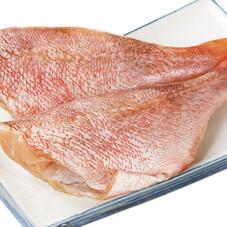 赤魚(解凍) 378円(税抜)