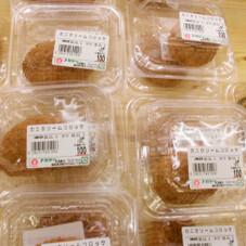 カニクリームコロッケ 100円(税抜)