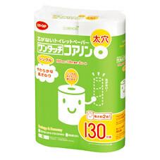 ワンタッチコアノン シングル 358円(税抜)