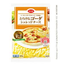 とろけるゴーダシュレッドチーズ 298円(税抜)