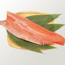 塩紅鮭半身 1,080円(税抜)