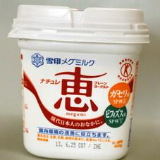 ナチュレ恵ヨーグルト 118円(税抜)