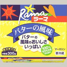ラーマ バターの風味 158円(税抜)