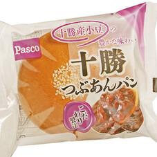 十勝つぶあんパン 88円(税抜)
