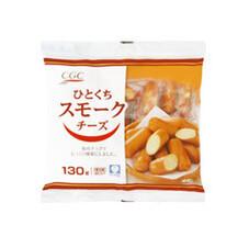 ひとくちスモークチーズ 297円(税抜)