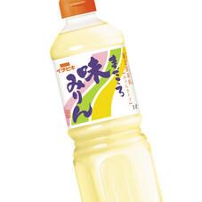まごころ味みりん 128円(税抜)