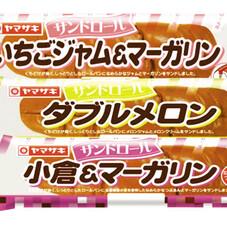 サンドロール各種 68円(税抜)