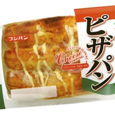 ピザパン 98円(税抜)