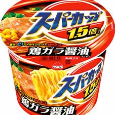 スーパーカップ 98円(税抜)