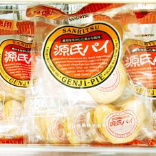 お徳用源氏パイ 258円(税抜)
