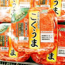 こくうまキムチ 278円(税抜)