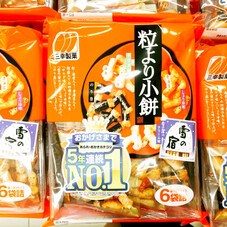 粒より小餅 138円(税抜)