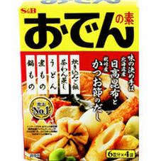 おでんの素 128円(税抜)