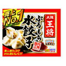 大阪王将 ぷるもち水餃子 198円(税抜)