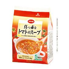 真っ赤なトマトのスープ 248円(税抜)