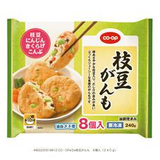 枝豆がんも 258円(税抜)