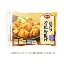 薄衣の若鶏唐揚げ 258円(税抜)