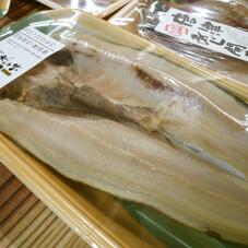 自然の味ホッケ開き 598円(税抜)