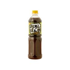 おろしぽん酢 258円(税抜)